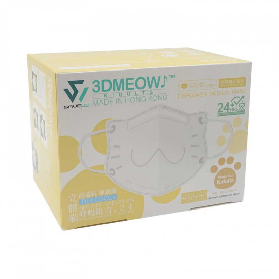 3DMEOW White Individual Packaging 30 pcs per Box For Kidults