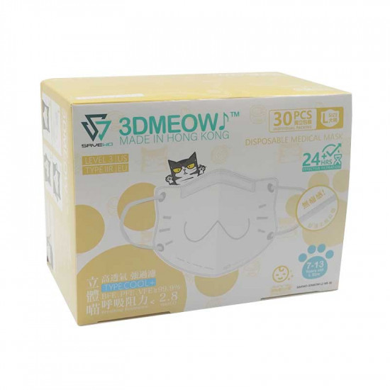 3DMEOW Kids L2 White Individual Packaging 30 pcs per Box For Age 7-13