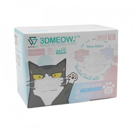 3DMEOW Kids S2 Mix Color Individual Packaging 30 pcs per Box For Age 2-6